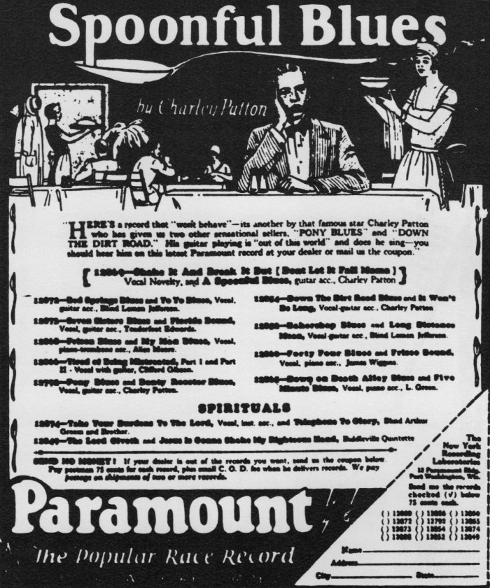 Paramount Advert for Spoonful Blues by Charley Patton.jpg